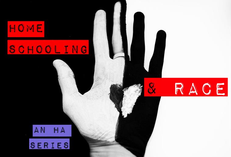 Short Stories About Racism | Discrimination | Prejudice