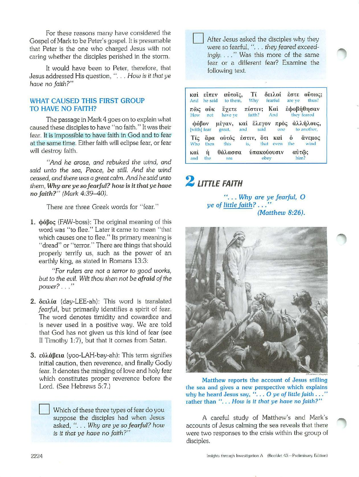 Wisdom Booklet 43 – P2219-2282-page-006 | Homeschoolers Anonymous